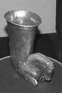 Copa armenia antigua